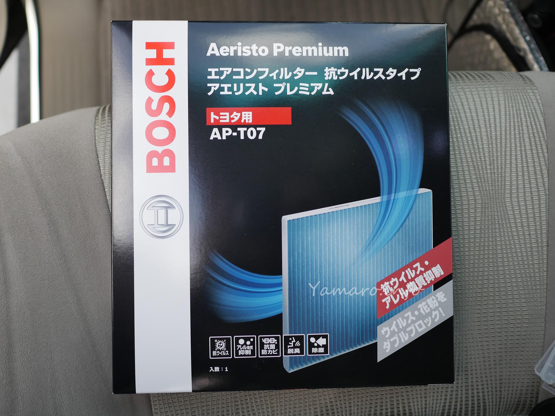 BOSCH Aerist Premium AP-T07