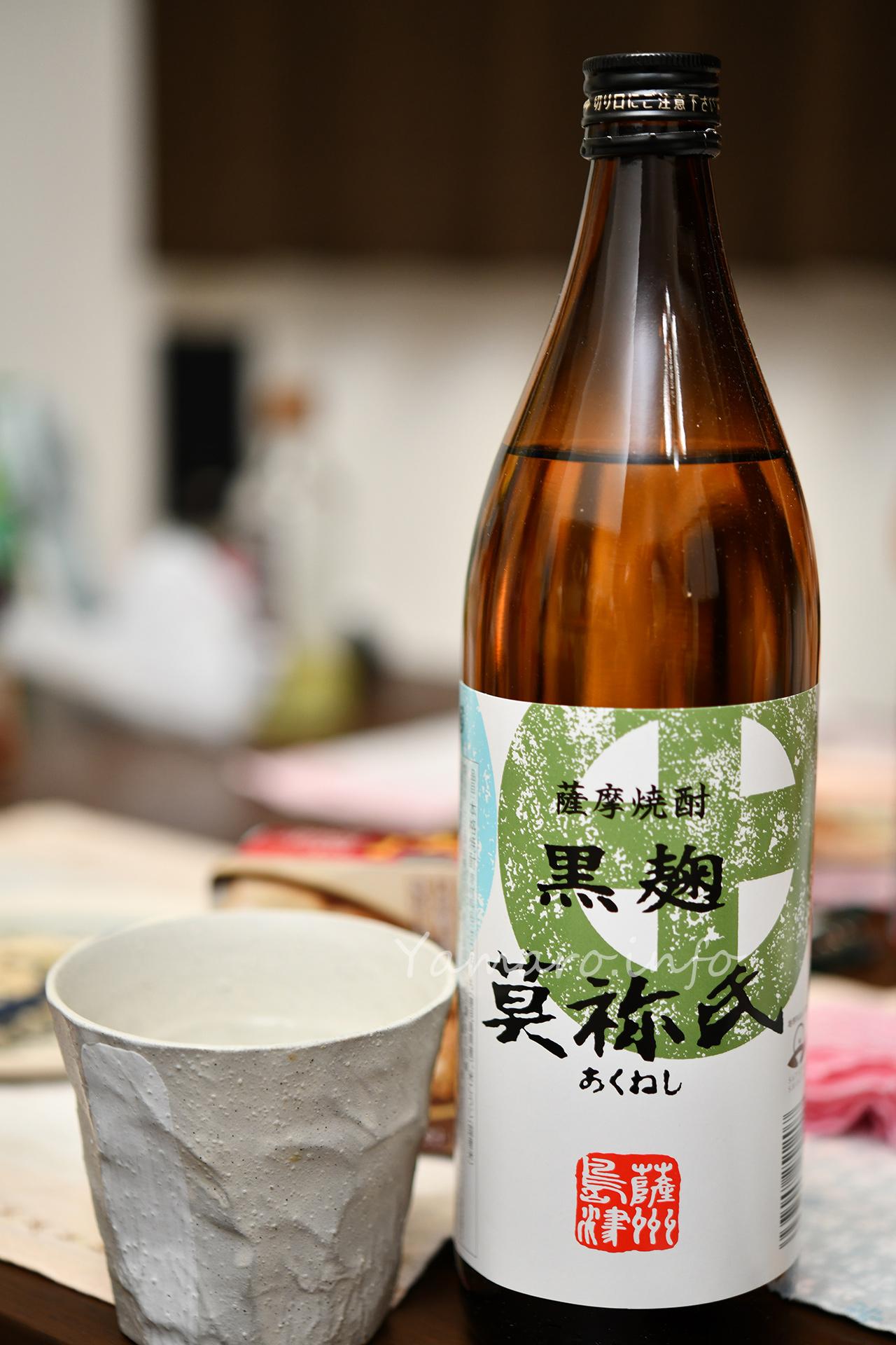 【大石酒造】薩摩焼酎 莫祢氏(あくねし)25度