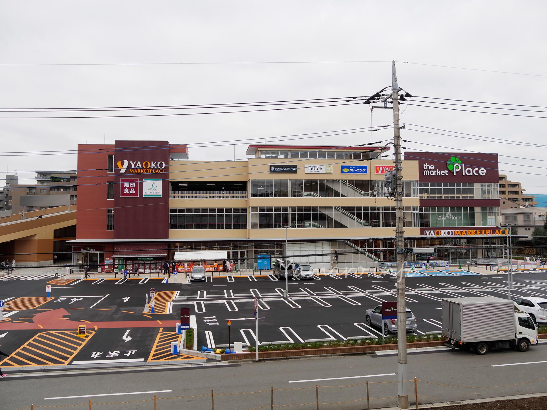 ヤオコー和光丸山台店